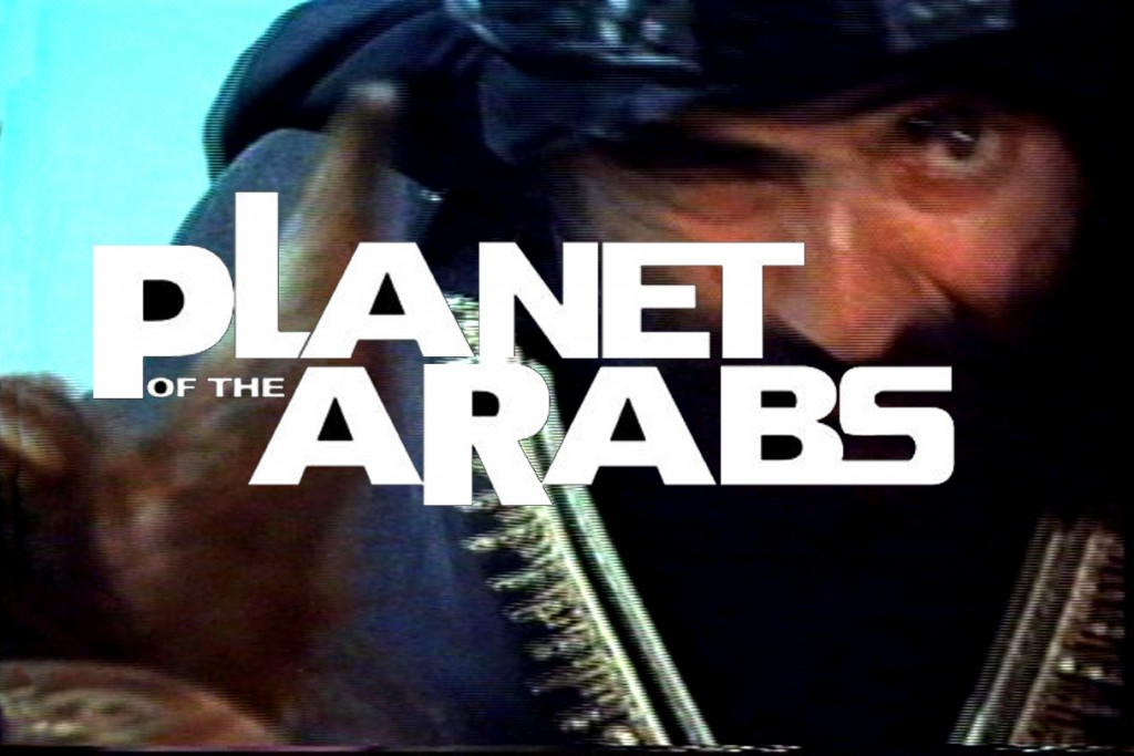 planet-of-the-arabs